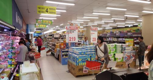 A supermarket in Taipei