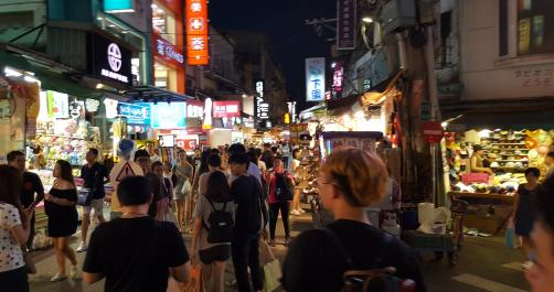 Shulin Night Market